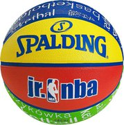 Kinderbasketballen