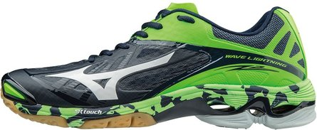 Mizuno Wave Lightning Z2 men's shoes